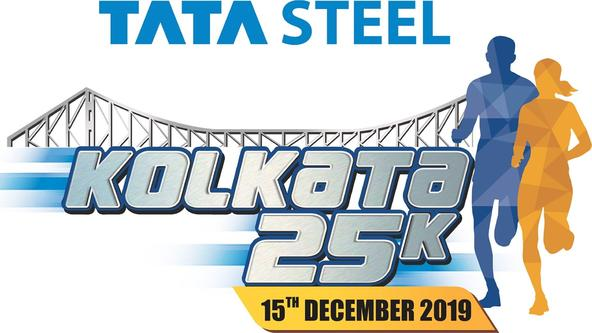 Tariku Bekele aiming to emulate his famous brother with victory at the Tata Steel Kolkata 25K 2019